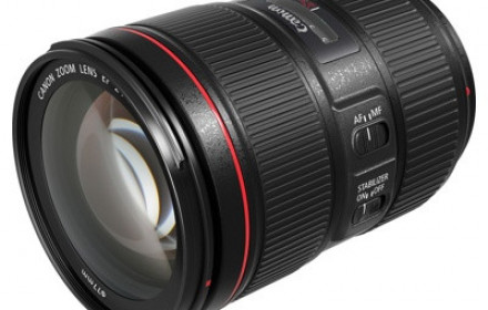 Canon 24-105 f4L IS II USM